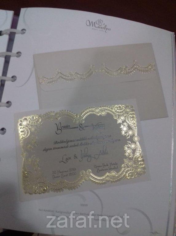 مطابع الناشر العربى