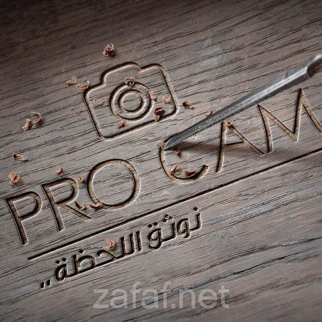 برو كام فوتوغرافي