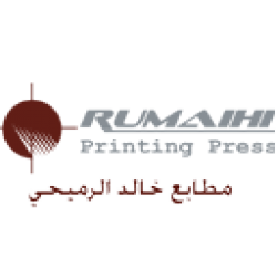 مطابع خالد الرميحي