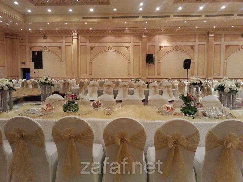 قاعة زفاف