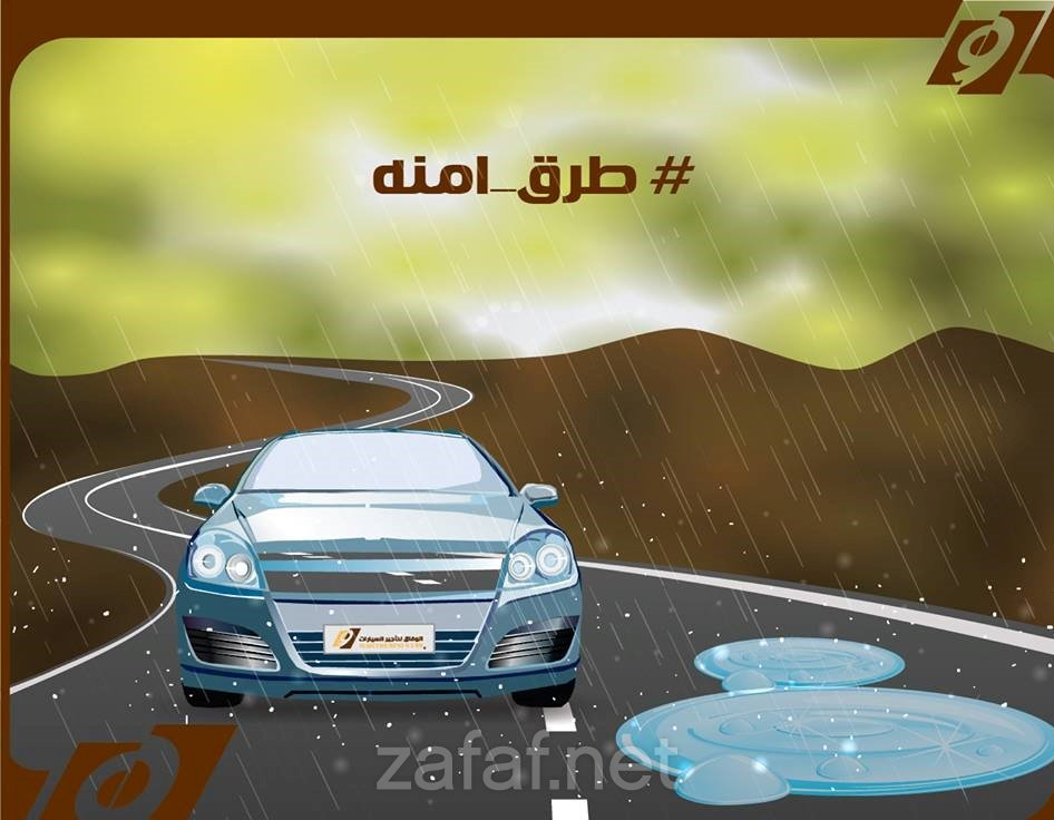 الوفاق لتاجير السيارات