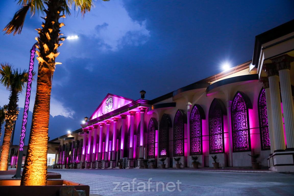 قاعة أضواء ليلتي للإحتفالات و المناسبات