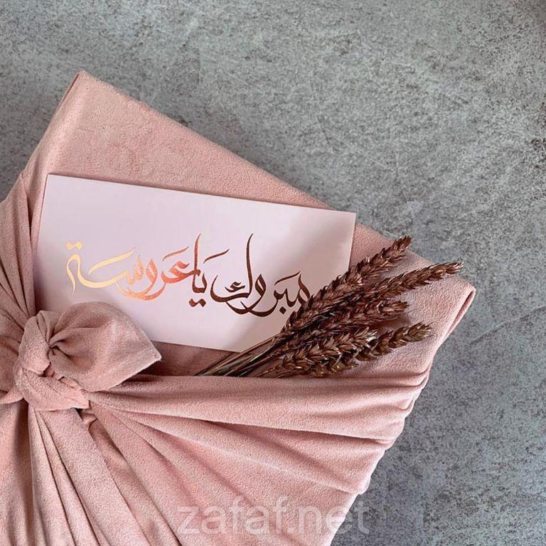 هدايا للعروس 2020 افضل هديه للعروس زفاف نت